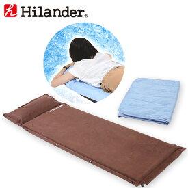 Hilander(ハイランダー) スエードインフレーターマット9.0cm+冷感敷パット【お買い得2点セット】 シングル UK-9+N-01