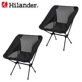 Hilander(ハイランダー) アルミコンパクトチェア【お得な2点セット】 ブラック HCA0238