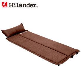 Hilander(ハイランダー) スエードインフレーターマット 2つ折り仕様(枕付きタイプ) 3.2cm シングル ブラウン UK-18