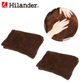 Hilander(ハイランダー) インフレーターマット用 ボア敷きパッド【お得な2点セット】 シングル UK-14