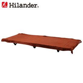 Hilander(ハイランダー) ローコット用 フリースカバー HCA003A