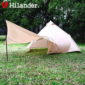 Hilander(ハイランダー) トラピゾイドタープ ベージュ HCA0314