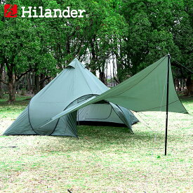 Hilander(ハイランダー) トラピゾイドタープ ダークグリーン HCA0315