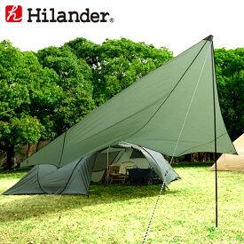 Hilander(ハイランダー) トラピゾイドタープ450 ダークグリーン HCA0317