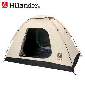 Hilander(ハイランダー) 自立式インナーテント(遮光) 2人用 HCA02025
