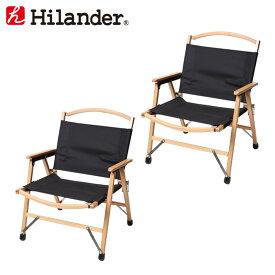Hilander(ハイランダー) ウッドフレームチェア(新仕様)【お得な2点セット】 2脚セット ブラック HCA0260