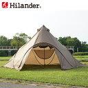 Hilander(ハイランダー) ポップワンポールテント フィンガル スカート付き【限定カラー】 ダークブラウン HCA0342