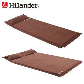 Hilander(ハイランダー) スエードインフレーターマット(枕付きタイプ) 5.0cm【お得な2点セット】 シングル+ダブル ブラウン UK-2UK-3