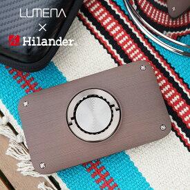 Hilander(ハイランダー) 【限定カラー】LUMENA2(ルーメナー2) 最大1500ルーメン 充電式 ダークウッド LUMENA2-DW