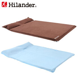 Hilander(ハイランダー) スエードインフレーターマット(枕付きタイプ)5.0cm+冷感シーツ(Q-MAX0.445) ダブル ブラウン UK-3UK-22