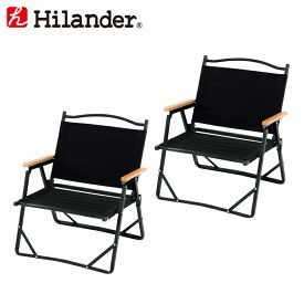Hilander(ハイランダー) アルミデッキチェア【お得な2点セット】 ブラック HTF-DCBK