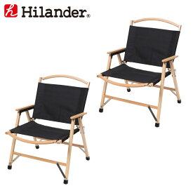 Hilander(ハイランダー) ウッドフレームチェア【お得な2点セット】 単体(Lサイズ) ブラック HCA0292