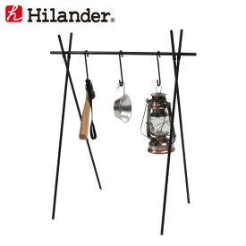 Hilander(ハイランダー) アイアンハンガーラック フック3本付き M HCA007A-2