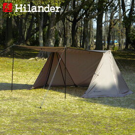 Hilander(ハイランダー) ハンガーフレームシェルター クロシェト(キャノピーポール2本付き) HCA0365