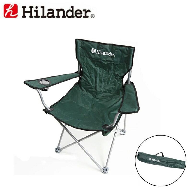 Hilander(ハイランダー) イージーアームチェア3 グリーン HCA2001