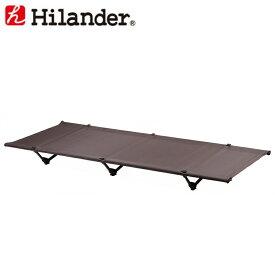 Hilander(ハイランダー) 軽量アルミローコット ブラウン HCA0195