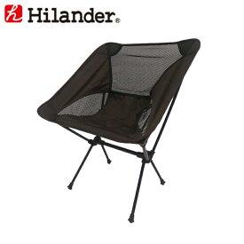 Hilander(ハイランダー) アルミコンパクトチェア 単品 ブラウン HCA0201