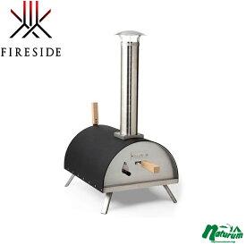 ファイヤーサイド(Fireside) ポータブルピザオーブン KABUTO(かぶと) ブラック 77900