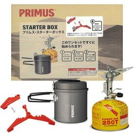 PRIMUS(プリムス) プリムス・スターターボックスIII P-STB3