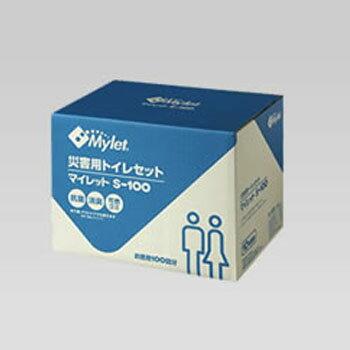 【送料無料】マイレット(Mylet) S-100 災害用トイレセット 100回分【あす楽対応】