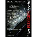 ジークラフト セブンセンス ミッドストリーム TR MSS−962 TR