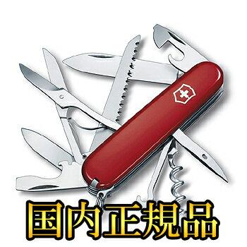【送料無料】VICTORINOX(ビクトリノックス) 【国内正規品】 ハントマン レッド 13713