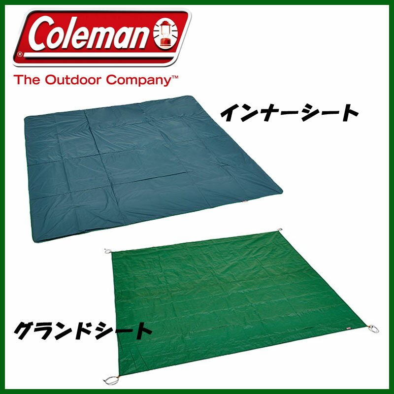 【送料無料】Coleman(コールマン) テントシートセット/300 2000023539【SMTB】