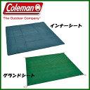Coleman(コールマン) テントシートセット/300 2000023539