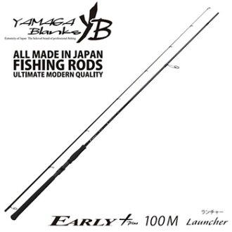 YAMAGA Blanks(高潮蛾空白)EARLY(ari)加100M