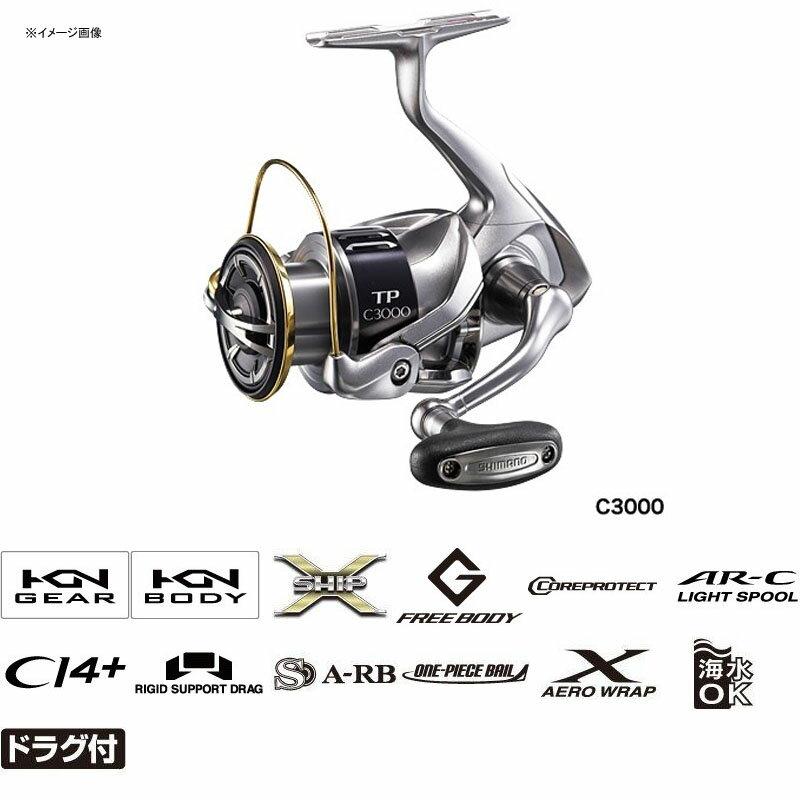 シマノ(SHIMANO) 15 ツインパワー C3000 03369