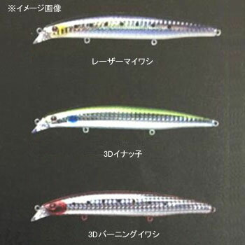 ダイワ(Daiwa) ショアラインシャイナーZ バーティス S 120mm 3Dバーニングイワシ 04825605