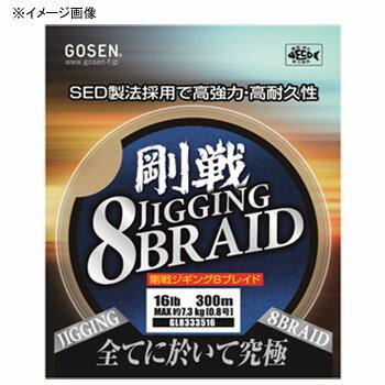 ゴーセン(GOSEN) 剛戦ジギング 8ブレイド 200m 2号/35lb GL8322535【あす楽対応】