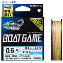 シマノ(SHIMANO) POWER PRO BOATGAME(パワープロ ボートゲーム) 300m 6号/92lb PP-F72N
