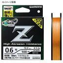 シマノ(SHIMANO) パワープロ Z(POWER PRO Z) 200m 1.5号/29lb オレンジ PP-M62N