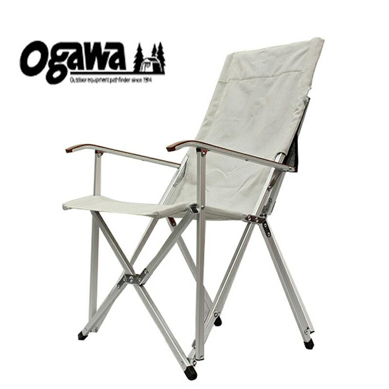【送料無料】小川キャンパル(OGAWA CAMPAL) ハイバックチェア コットン (33)ナチュラル 1908【SMTB】