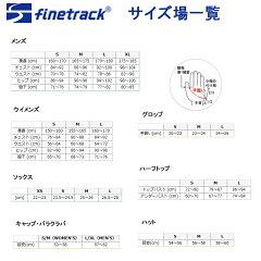 ファイントラック(finetrack)ドラウトエアジップネックMen'sLCA(カーボンアッシュ)FMM0411