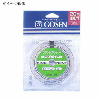 ゴーセン(GOSEN) キングポイント20m 49/7号 こげ茶 GWN-720C