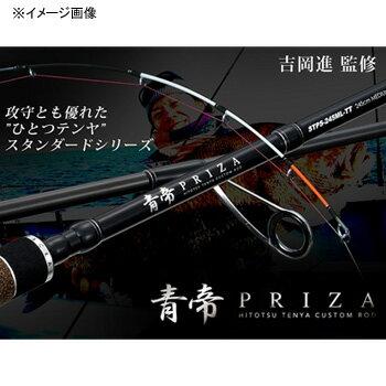 ジャッカル(JACKALL) 青帝 PRIZA(セイテイプライザ) STPS−245ML−TT