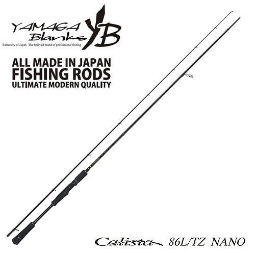YAMAGA Blanks(ヤマガブランクス) Calista(カリスタ) 86L/TZ NANO