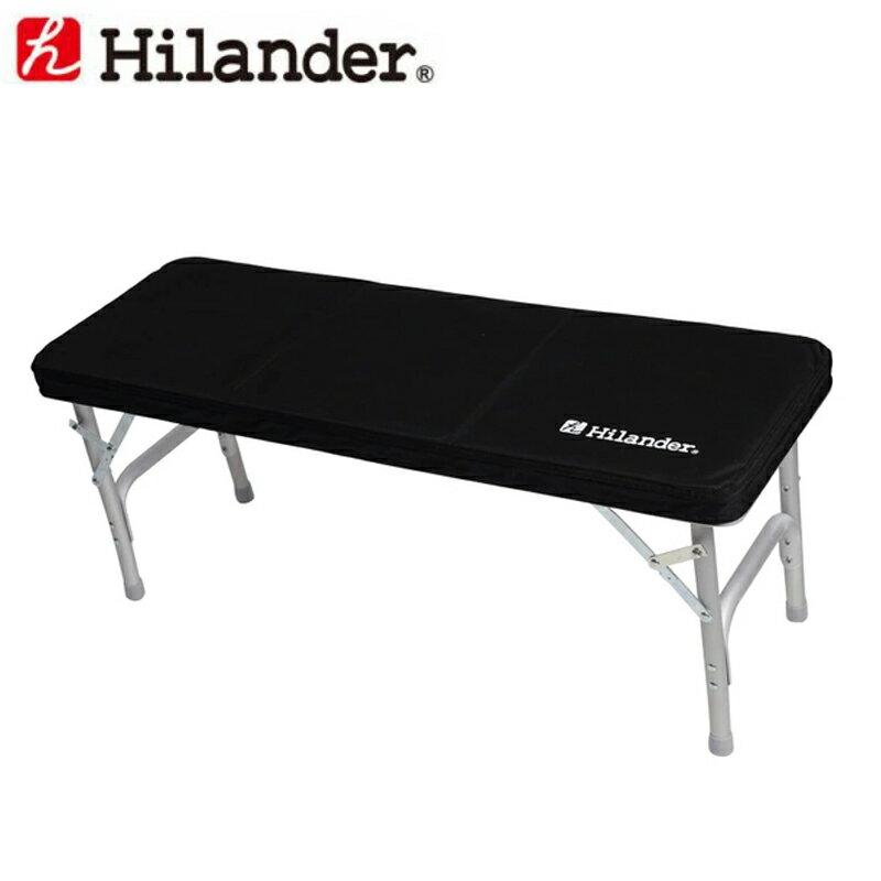 Hilander(ハイランダー) カバー付ベンチ HCA2010【あす楽対応】