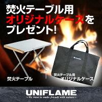 【送料無料】ユニフレーム(UNIF...