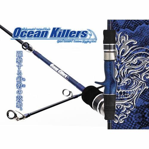 ガンクラフト(GAN CRAFT) OceanKillers(オーシャンキラーズ) SECOND GC-OKJB620-2