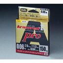 デュエル(DUEL) ARMORED(アーマード) F+ Pro 150M 06号2.5lb GY(ゴールデンイエロー) H4076-GY