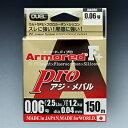 デュエル(DUEL) ARMORED(アーマード) F+ Pro アジ・メバル 150M 06号2.5lb ライトピンク H4091