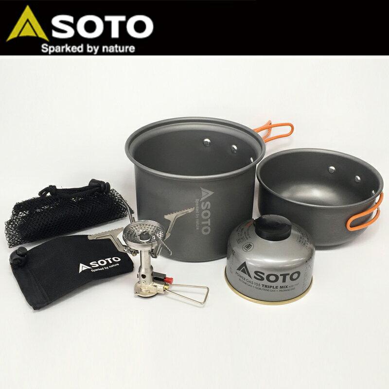 【送料無料】SOTO アミカススターターキット L L SOD-320SKL【あす楽対応】【SMTB】