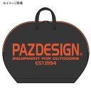 パズデザイン TPネットケース・ツイン ブラック×オレンジ SAC-122