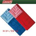【送料無料】Coleman(コールマン) コージー/C5 ×2【お得な2点セット】 ネイビー×レッド 2000027266【あす楽対応】【SMTB】