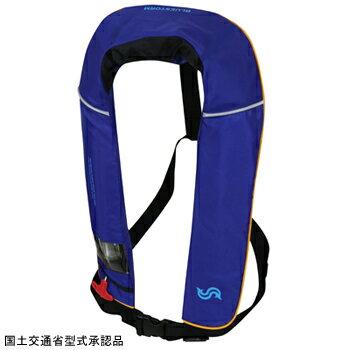 【送料無料】Takashina(高階救命器具) 首掛け式ライフジャケット ブルー×オレンジ BSJ-2520RS【SMTB】
