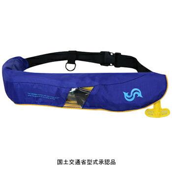 【送料無料】Takashina(高階救命器具) 国土交通省承認 腰巻式ライフジャケット 桜マーク タイプA ブルー×オレンジ BSJ-5520RS【あす楽対応】