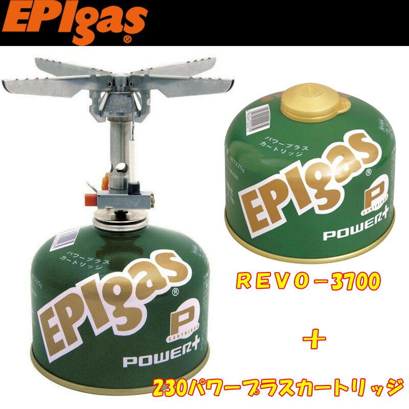 【送料無料】EPI(イーピーアイ) REVO−3700+230パワープラスカートリッジ【お得な2点セット】 S-1028+G-7009【SMTB】